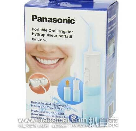 亚马逊海外购:Panasonic 松下 EW-DJ10 无线便携式水牙线 特价¥203.25,直邮免运,含税到手仅¥225