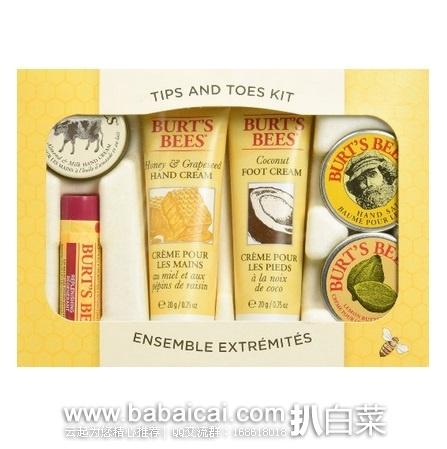 亚马逊海外购:Burt's Bees 小蜜蜂 从头到脚全身护肤精华6件套 降至¥78.58,凑单直邮免运费,含税到手仅约¥96.58