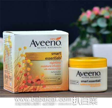亚马逊海外购:Aveeno 艾维诺 保湿晚霜 48g*3瓶装 降至¥158.25,凑单免费直邮,含税到手¥177
