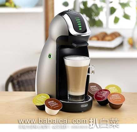 日本亚马逊:De'Longhi 德龙 EDG456.S 胶囊咖啡机 特价4484日元,直邮含税到手历史新低¥570