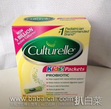 Amazon:Culturelle儿童儿益生菌包30包 原价$37,现$17.64,领券85折+S&S实付$14.11,到手¥100