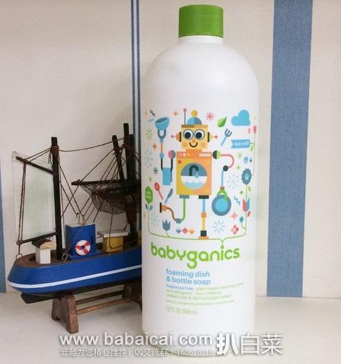iHerb:Babyganics 甘尼克宝贝全天然奶瓶餐具清洗液和免洗洗手液大瓶补充装 凑单直邮包邮包税,到手很便宜!
