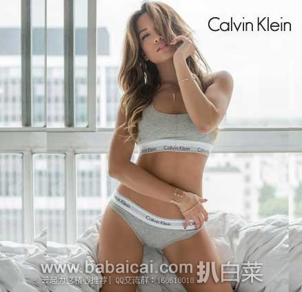 Calvin Klein 女士 Magnetic Force Bralette 运动文胸 原价$28,现新低$9.95,到手仅¥85