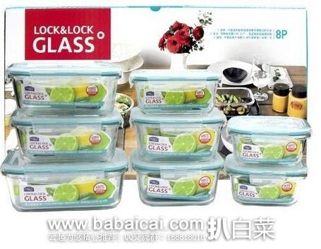 1号店:活动专区内厨具任选2件下单5折,乐扣乐扣 格拉斯耐热玻璃保鲜盒6件套¥129,凑单5折后¥64.5