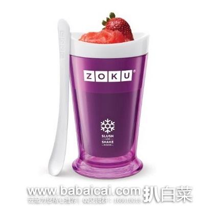亚马逊中国:Zoku 沙冰奶昔杯现¥171.6,下单5折¥85.8包邮,两色可选