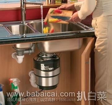 亚马逊中国:ISE 爱适易食物垃圾处理器 优适0.5马力 秒杀价¥949,再减100实付新低¥849