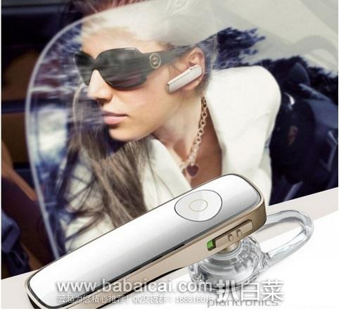 亚马逊中国:Plantronics 缤特力 M180 蓝牙耳机 玫瑰金色 限时特价
