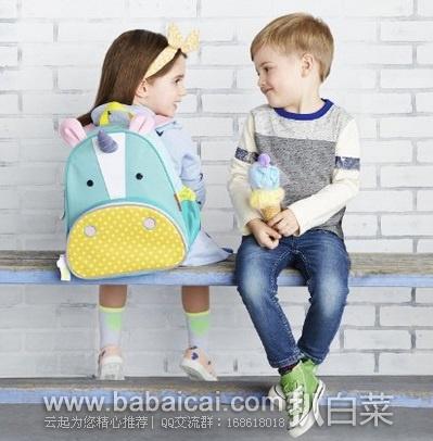 亚马逊海外购:Skip Hop 动物园系列 儿童书包背包 特价¥52.86,凑单直邮免运费,含税到手历史新低¥60