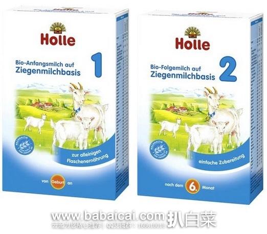 Windeln:Holle 泓乐 凯莉有机婴儿羊奶粉 一段二段400克装均€16.98