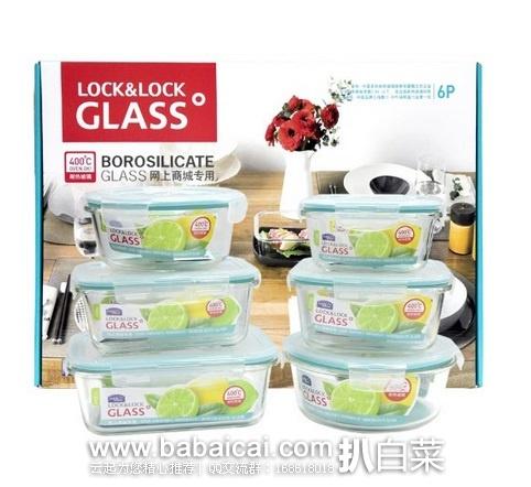 亚马逊中国:LOCK&LOCK 乐扣乐扣格拉斯耐热玻璃保鲜盒6件套LLG851S010现特价¥279