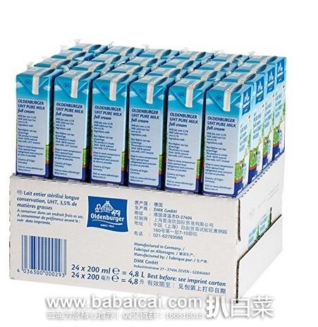亚马逊中国:德国进口 欧德堡 全脂纯牛奶200ml*24盒 原价¥162,现限时特价¥49.5