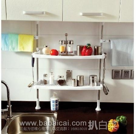 亚马逊中国:宝优妮 无需安装两层可调节厨房置物架原价¥239,现¥129,下单五折新低¥64.5包邮