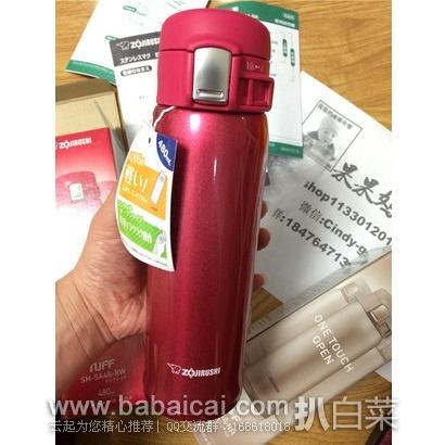 亚马逊海外购:ZOJIRUSHI 象印 SM-SD48 超轻 弹盖式不锈钢保温杯480ml 多色 凑单直邮免运费,含税到手¥135