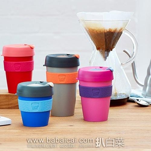 亚马逊海外购:澳洲产 KeepCup 咖啡随行杯 低至¥63.65,可凑单直邮免运