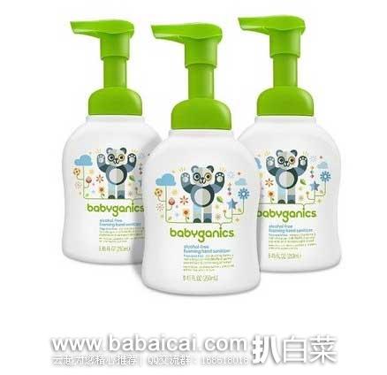 亚马逊海外购:销量第一,Babyganics 甘尼克宝贝 儿童免洗洗手液 无香型 250ML*3支,直邮含税到手¥102.51,折¥34.17/瓶