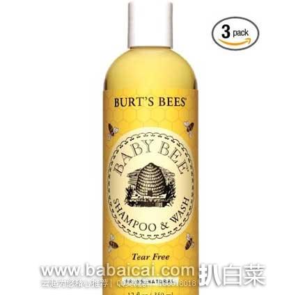 亚马逊海外购:Burt's Bees 小蜜蜂 婴儿 无泪配方无刺激洗发沐浴二合一350ml*3瓶 降至¥138.86,凑单直邮免运费,含税到手约¥53/瓶
