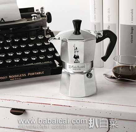 亚马逊海外购:Bialetti 比乐蒂 意大利产 摩卡壶 6杯量(300ml) 秒杀价¥163.31,凑单免费直邮,含税到手¥178元