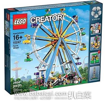 LEGO 乐高 10247 Creator 创意组摩天轮组装玩具(共含2464个颗粒) 原价$200,现历史新低$159.99,到手约¥1315