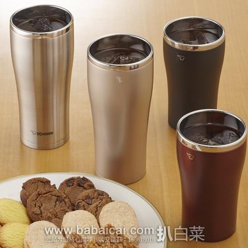 日本亚马逊:ZOJIRUSHI 象印 SX-DA系列 保冷冰镇杯450ml 特价1554日元(¥94)