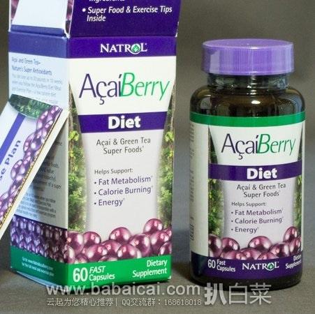 iHerb:Natrol保健品全线9折!Natrol 巴西莓绿茶清肠排毒纤体胶囊60粒 现9折+公码95折+2件95折+凑单直邮免邮到手仅¥41.5/瓶