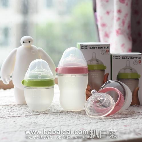 亚马逊海外购:Comotomo可么多么 母乳实感 奶瓶150ml*2个装  秒杀价¥135,会员再95折,实付¥126.55包邮
