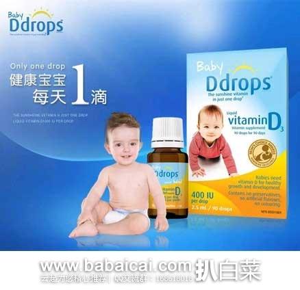 BabyHaven官网:Baby Ddrops 婴儿维生素d3滴剂 90滴 400IU 5瓶装 现$74.95,用码折后实付$63.71,直邮包邮包税到手¥82/瓶!