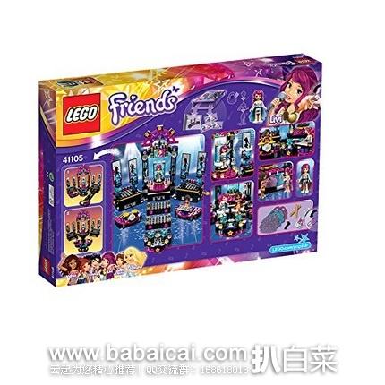 亚马逊中国:LEGO 乐高 Friends系列 大歌星演出舞台 限时秒杀价¥298 ,双重优惠后仅¥253包邮
