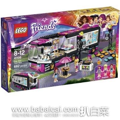 LEGO 乐高 41106 大歌星巡回演出巴士(共含682块颗粒) 原价$60,现$38.39,到手约¥350