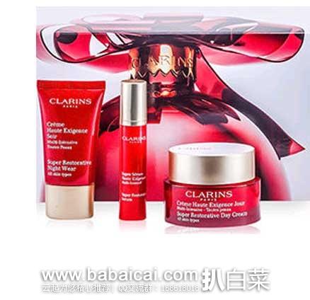 香港草莓网:Clarins 娇韵诗 圣诞 花样年华套装  现售价¥620,下单8折后实付¥496包邮