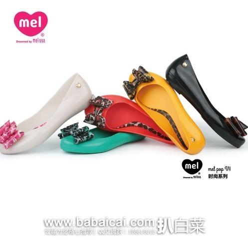 MDreams(Melissa香港官网):梅丽莎 黑五促销!全场低至2.5折!大量款式仅199港币(¥177)+任意订单还可150港币换购价值790港币的加绒健步鞋+满额直邮包邮