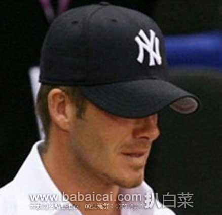 亚马逊海外购:New Era 多款 MLB 棒球帽好价,满¥200可直邮免运费