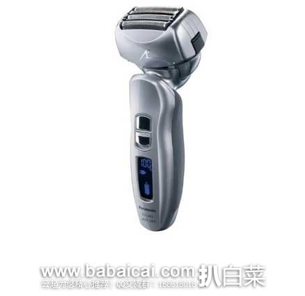 亚马逊海外购:Panasonic 松下 ES-LA63-S Arc4 男士电动干湿两用剃须刀 现特价¥622.44,直邮免运费
