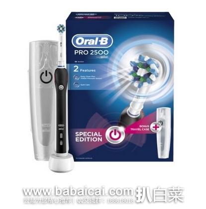 亚马逊海外购:Oral-B Pro 2500 3D电动牙刷 带旅行盒 特价¥243.99,直邮免运费,含税到手约¥273