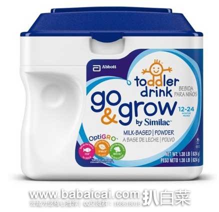 亚马逊海外购:美国产!Similac Go&Grow 雅培金盾 三段 配方奶粉 624g*6罐 现特价¥788.51,直邮免运费,含税到手机¥147/桶