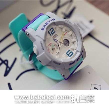 日本亚马逊:CASIO 卡西欧 BGA-180-3BJF 防水女表 现特价11210日元(¥670),