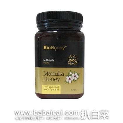 新西兰Pharmacy Direct药房:BioHoney 麦卢卡蜂蜜 MGO300+ 250g特价NZ$36.86,加购物车NZ$25.5,再自动8折后NZ$20.4,凑单直邮包邮到手仅¥98