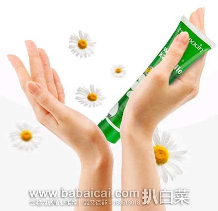 德国保镖大药房:Herbacin 贺本清 小甘菊护手霜 75ml*3支 特价€6.99,凑单直邮包邮到手仅¥18/支
