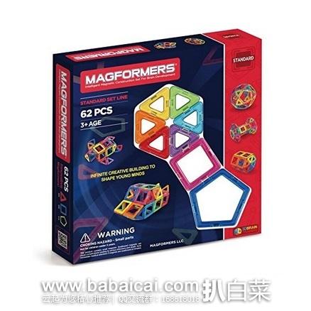 Magformers 磁力片积木62片装 原价$100,现历史新低$37.61,直邮含税到手¥340