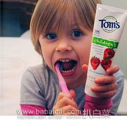 亚马逊海外购:Tom's of Maine 儿童防蛀牙膏 草莓味 119g*6支 降至¥126.62,凑单直邮免运费,含税到¥23.7/支
