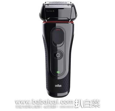 日本亚马逊:德国产 Braun博朗 5030s 电动剃须刀 特价6384日元(¥373)