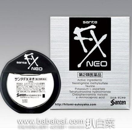 日本亚马逊:抢手货!Santen 参天抗疲劳营养补充眼药水 现450日元(¥27)