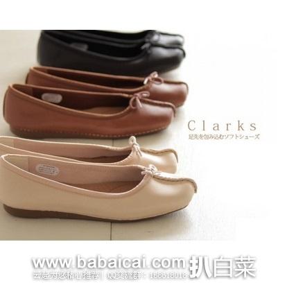 亚马逊海外购:Clarks 其乐 Freckle Ice 女士平底真皮休闲鞋 特价¥233.76,凑单直邮免运费,含税到手新低¥261