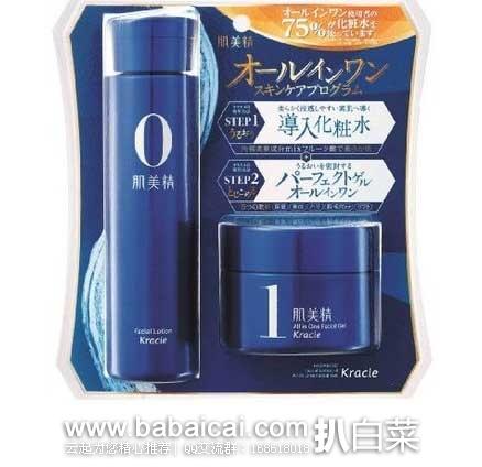 日本亚马逊:肌美精 all in one 导入化妆水+保湿凝胶套装 现特价1727日元(¥107)