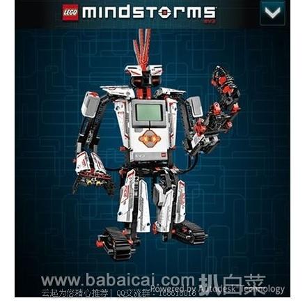 IWOOT官网:逆天神款!LEGO 乐高 31313 MINDSTORMS 科技组 第三代机器人 现£309.99,用码减£100实付£209.99,直邮到手约¥1900