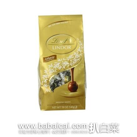 Lindt 瑞士莲 什锦松露软心巧克力球 4种口味 540克(约45粒),现特价$10.98,用券8折实付$8.78