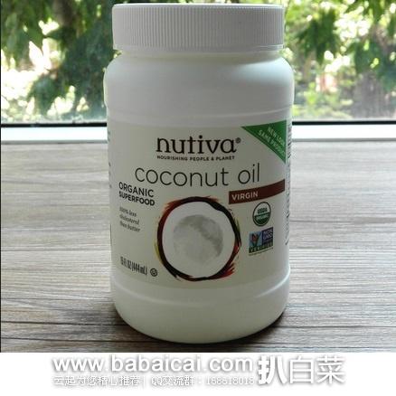 iHerb:明星产品!Nutiva 有机特级初榨椰子油444ml 现9折+公码95折+2件95折+凑单直邮免运到手新低¥70/桶,叠加满减更便宜