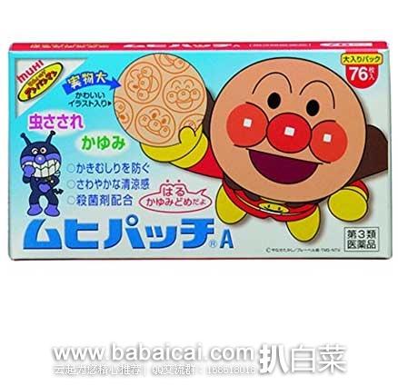 日本亚马逊:池田模范堂 面包超人 宝宝蚊叮止痒消炎贴 76枚 现好价补货597日元(¥37)