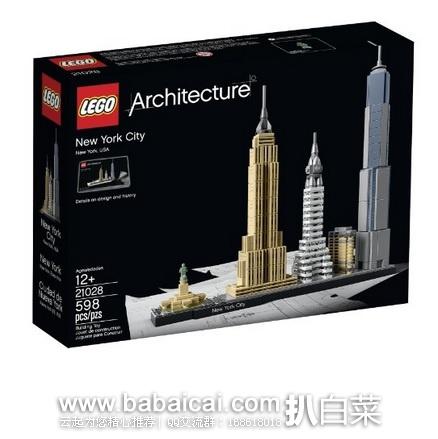 The Hut:LEGO 乐高 全线75折起+额外95折,折后满£50直邮中国包邮