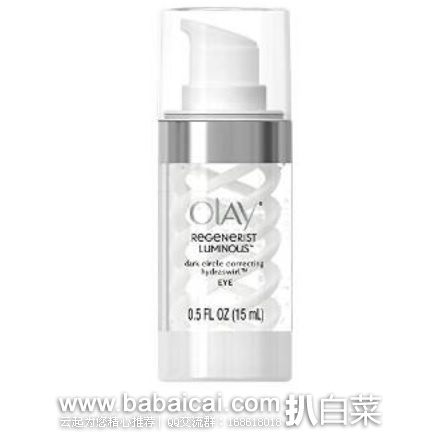 亚马逊海外购:Olay 玉兰油 Regenerist 新生亮眼霜15ml 特价¥77.98,凑单直邮免运费,到手很便宜