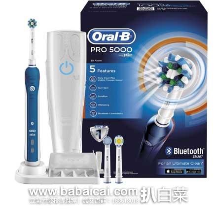 亚马逊海外购:博朗 Oral-B Action 5000 智能电动牙刷 带蓝牙 特价¥325.43,直邮免运费,含税到手历史新低¥424